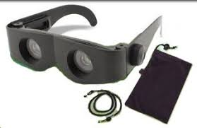 Glasses binoculars ZOOMIES - zoom bril - forum - nederland - forum