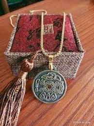 Money Amulet - waar te koop - in een apotheek - in kruidvat - de tuinen - website van de fabrikant